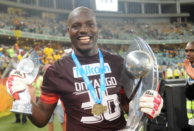 I want my kids to learn from me – Uganda icon and super dad Onyango