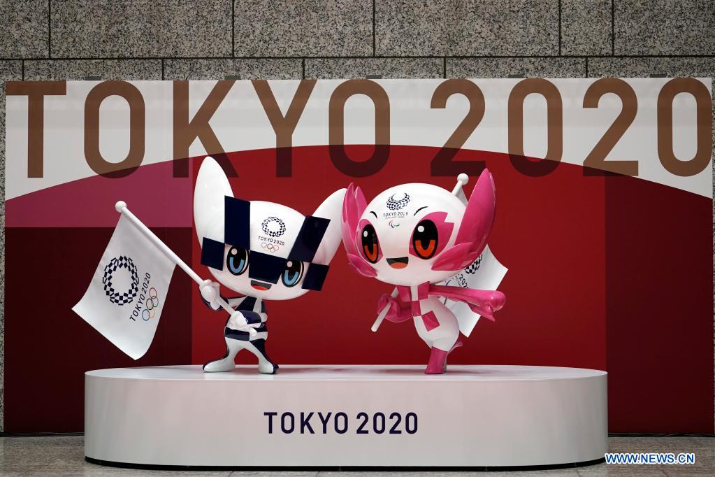 Overseas media to be strictly monitored by GPS at Tokyo Olympics